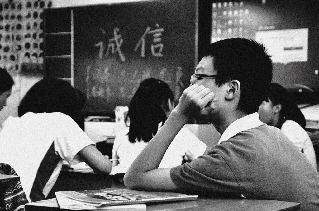 lograr que los alumnos presten atención