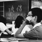 ¿Cómo lograr que los alumnos presten atención en clase?